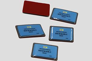 高频滴塑抗金属标签